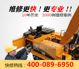 挖机柴油电喷发动机电路图