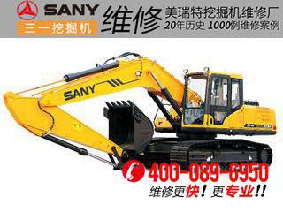 三一SY205C-9挖掘机发动机机油压力低