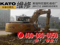 加藤HD1023挖掘机回转异响【案例】
