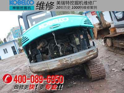 神钢SK60-C挖掘机无法启动