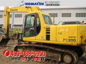 临工e670f挖机电路图
