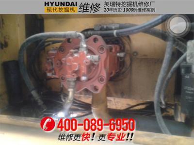康定现代R210-7挖掘机大泵有响声修理