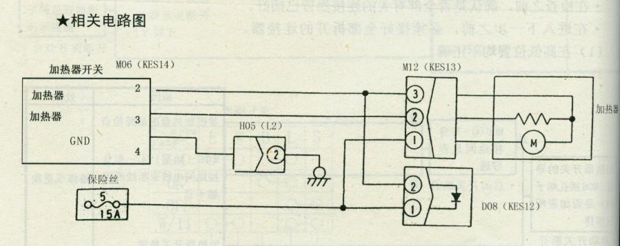 电路 电路图 电子 原理图 899_357